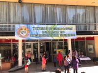 Республиканский педагогический форум в г. Алушта