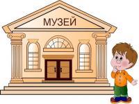 Мини-музеи в группах ДОУ