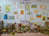 Осенняя выставка «Осенний фестиваль»