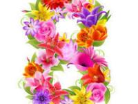 Расписание проведения праздников, посвященных Международному женскому дню.