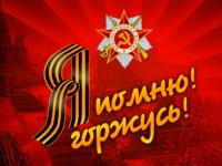 """""""Аллея Славы"""""""